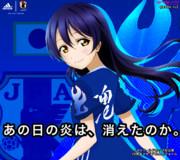 ユニコラ ラブライブ!園田海未×日本代表20週年メモリアルユニフォーム