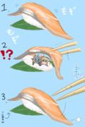 【XXハンター】この辺にィ、美味い寿司屋があるらしいっすよ。