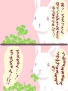 千枝ちゃんと智絵里ちゃんが出てこない漫画