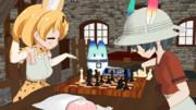 チェスが得意なフレンズ