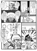 jojo:父の日の吉良家