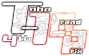 第4回T-1グランプリ(勝手にロゴマーク)