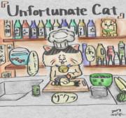 Unfortunate Cat - 調理