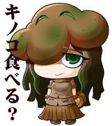 【かぷじゅう】マシュラ