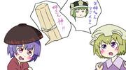 姉えーきの妹メリー、姉神奈子の妹針妙丸の姉自慢