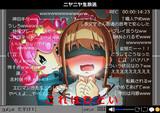 【悲報】エロマンガ先生友達を売るwwww