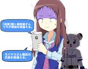 城ヶ崎美嘉さんにイタズラしたら大ごとになってしまって焦る小関麗奈サマ