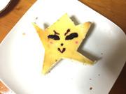 星型にカットされた死ーゾケーキ