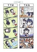 たけの子山城13-3
