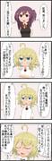 艦これ×幼女戦記12