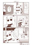 むっぽちゃんとほっぽちゃん15