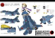 F-2 支援戦闘脚