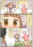仁奈ちゃんのリーダーを応援する杏ちゃん。