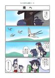 たけの子山城13-4