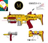 MP8 ドナルドモデル