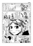 東方壱枚漫画録74「御降臨」