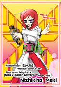 真姫×マキシマムマイティX