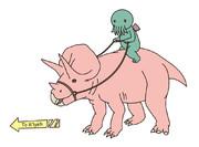 クトゥルフ様とトリケラトプス