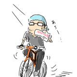 クロスバイク買いました