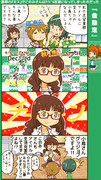 ミリオン四コマ『金勘定』