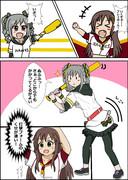 ホークス蘭子さんと楽天姫川さん