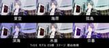 【MMEデータ配布あり】青っぽいo_Bleach-bypass改変