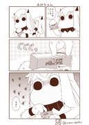 むっぽちゃんとほっぽちゃん16