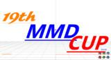 第19回MMD杯 オリジナルロゴ