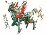 霊獣「麒麟」