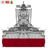 戦艦大和 正面