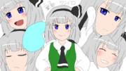 【第9回東方ニコ童祭ワンドロ】みょんの喜怒哀楽