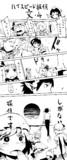 【第9回東方ニコ童祭】 ハイスピード探偵・文4