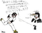 【第9回東方ニコ童祭第4回T-1グランプリ】支援絵?【残念画力】