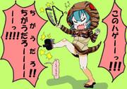 ツチノコ「このハゲーーっ!!!」