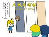 艦娘回文シリーズNo.010「大鳳候補板」