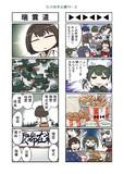 たけの子山城14-1