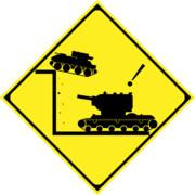 高所からの戦車の飛び出し・奇襲に注意(架空標識)