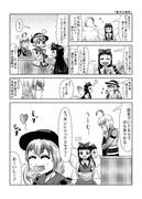 東方壱枚漫画録76「意外な相性」
