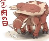 (ホーミング生)肉の日