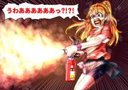 熱血!!消火訓練!!