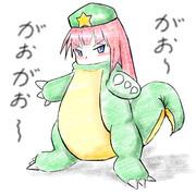 レミリアさんちの美(めい)ドラゴン