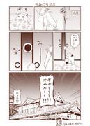 むっぽちゃんとほっぽちゃん19