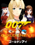 [MMD艦これ]007~ゴールデンアイ~
