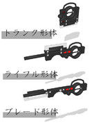 MMD アクセサリ配布 トランクシューター
