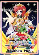 真姫×ムテキゲーマー