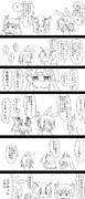 ミルちゃんががんばる漫画6