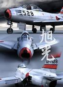 Shade 3DでF-86 セイバーを飛ばせ。