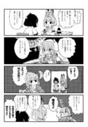 キョウシュウ高校(2)