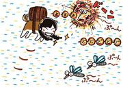 そらいぶ笑劇場(153) ゲーム化希望