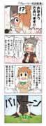 【けもフレ4コマ漫画】「プレーリー式お約束」
